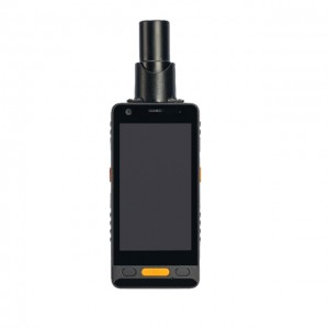 Android Handheld RTK Receiver U38P